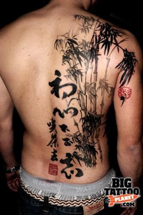 asian tattoos photo - 26