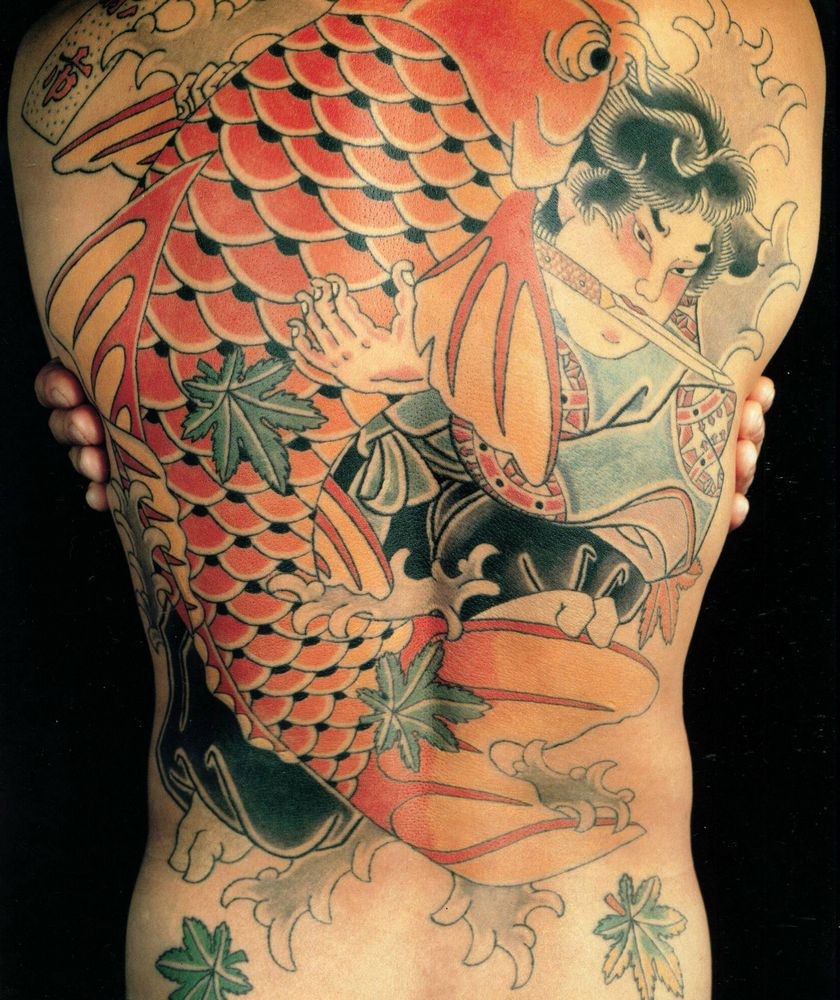 asian tattoos photo - 4