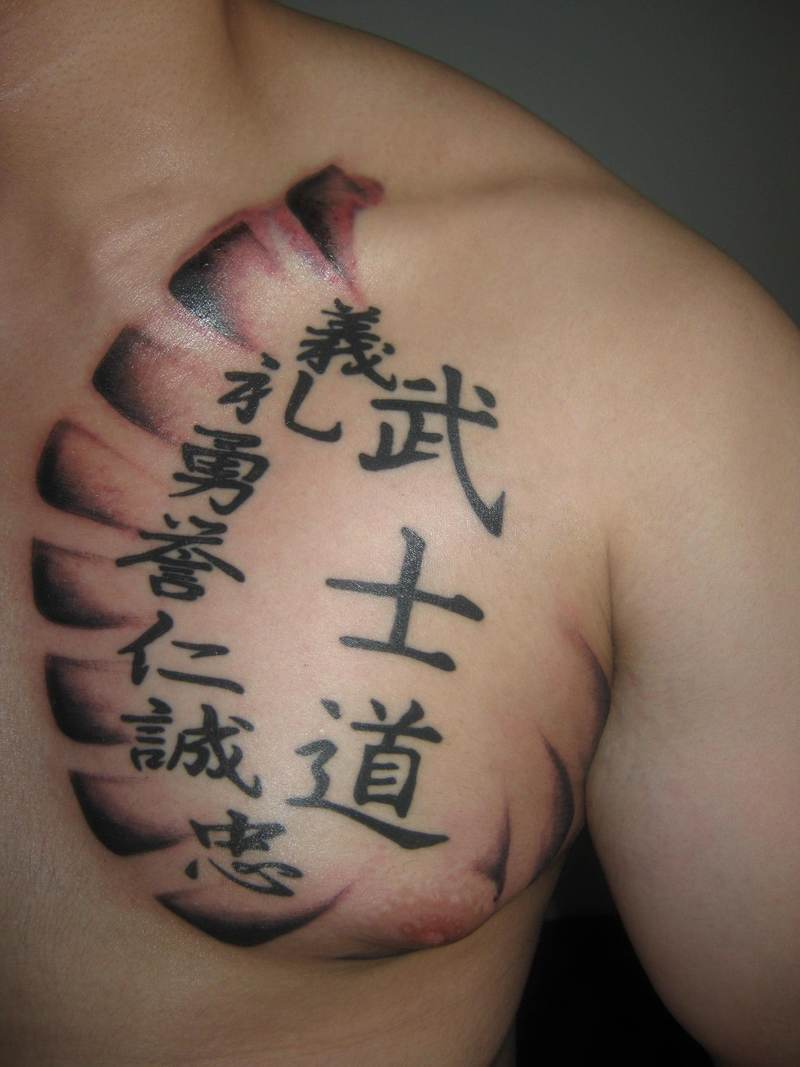 chinese tattoos photo - 12