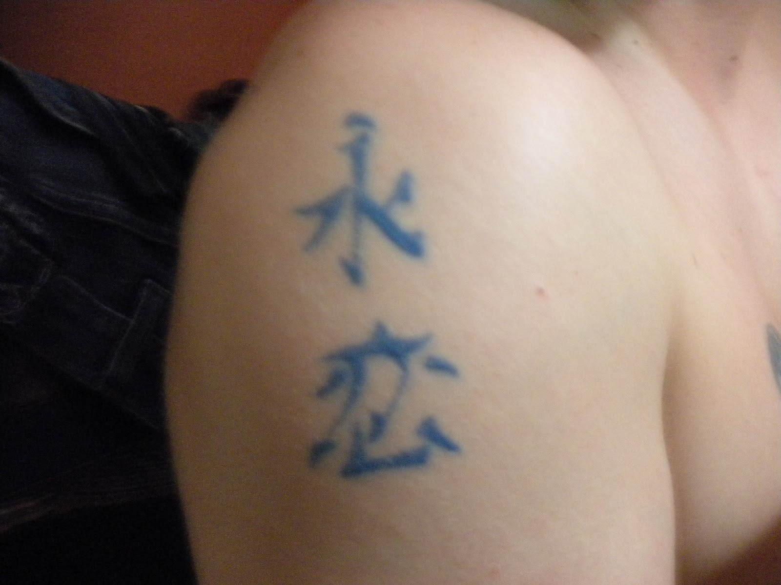 chinese tattoos photo - 16