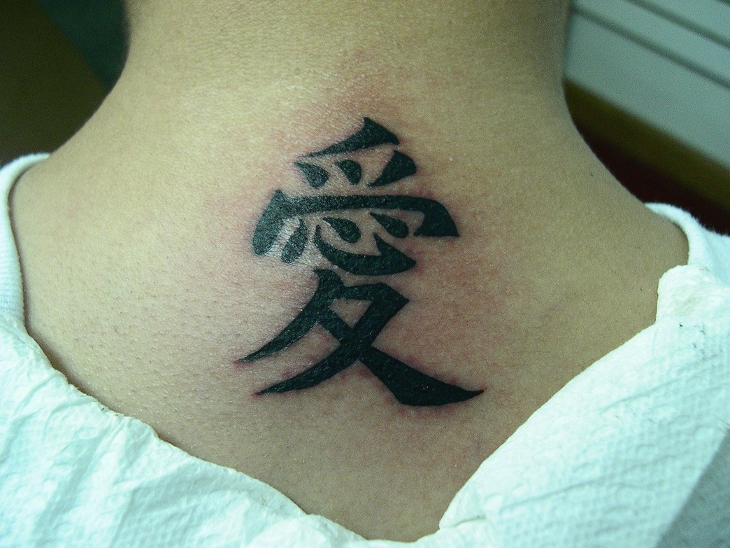 chinese tattoos photo - 21