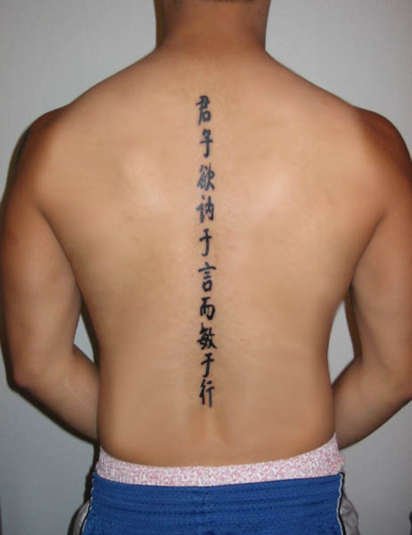 chinese tattoos photo - 32