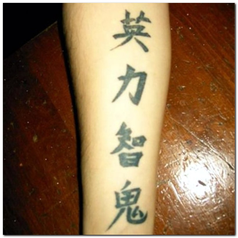 chinese tattoos photo - 5