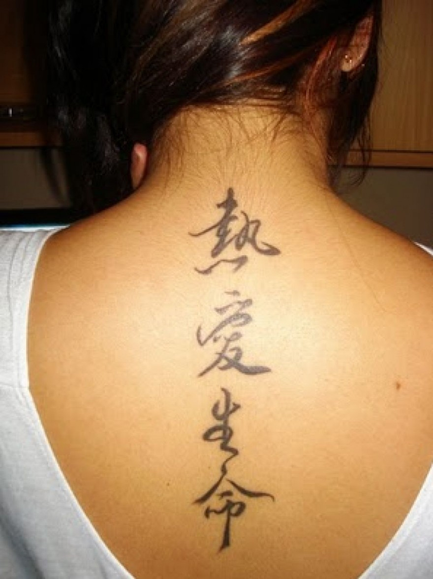 chinese tattoos photo - 9