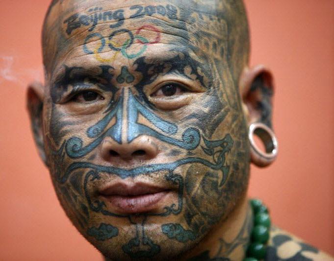 face tattoos photo - 2