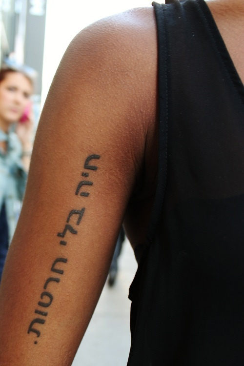 hebrew tattoos photo - 15