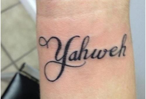 hebrew tattoos photo - 21