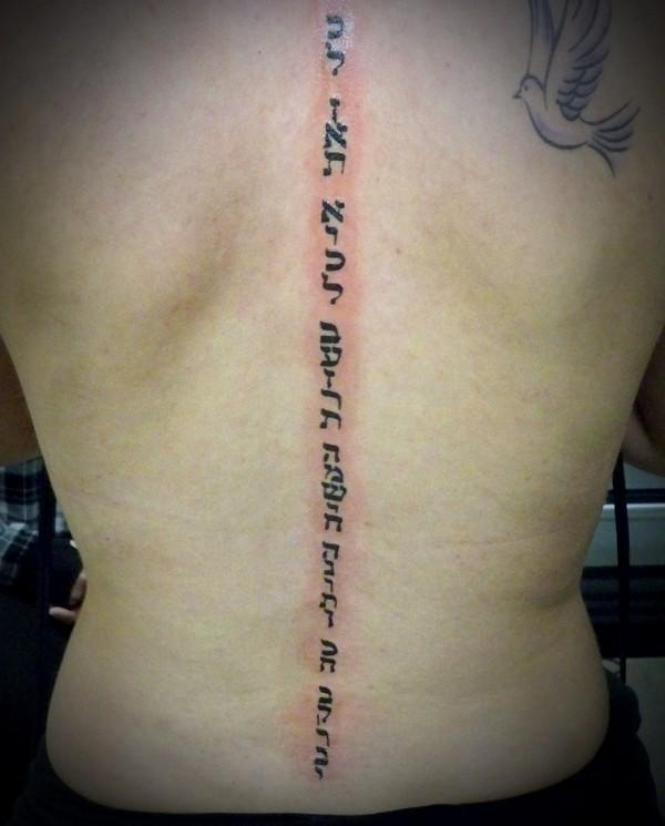 hebrew tattoos photo - 23