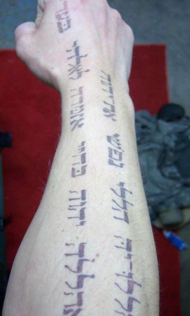hebrew tattoos photo - 28