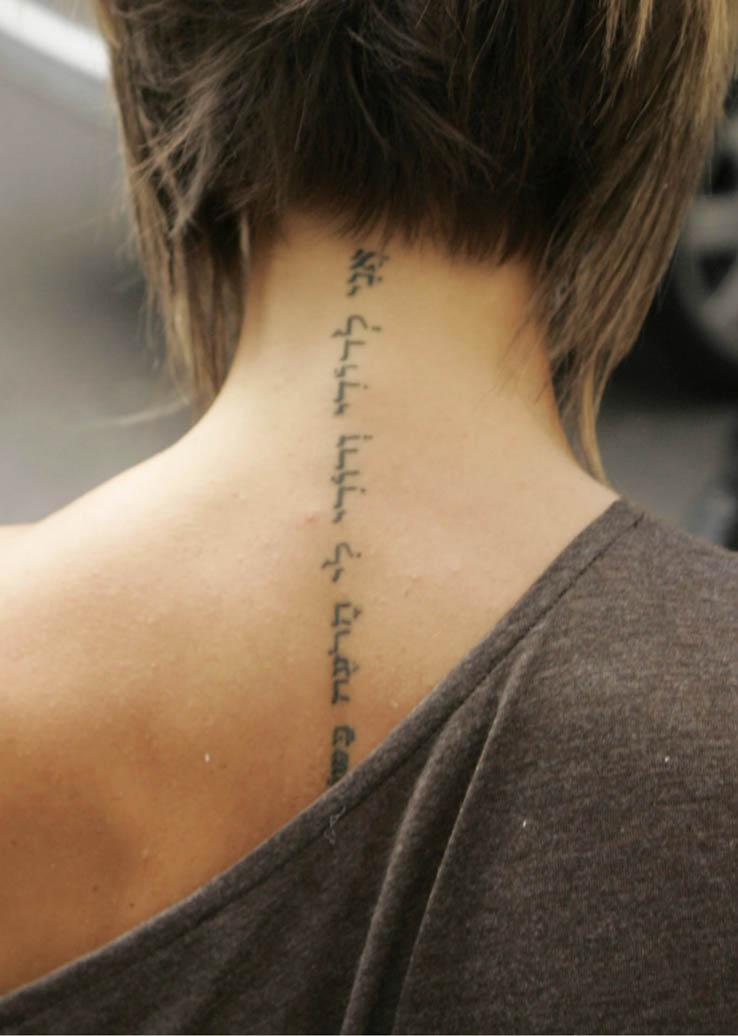 hebrew tattoos photo - 3