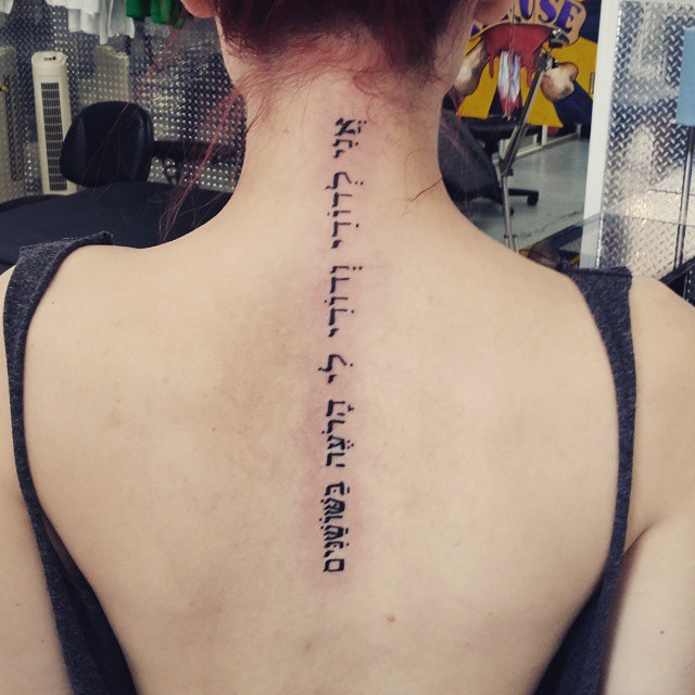 hebrew tattoos photo - 4