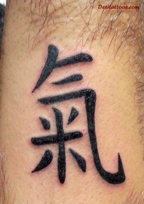 jain tattoos photo - 14