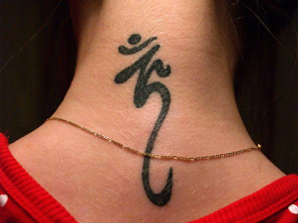 jain tattoos photo - 36