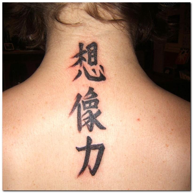 kanji tattoos photo - 12