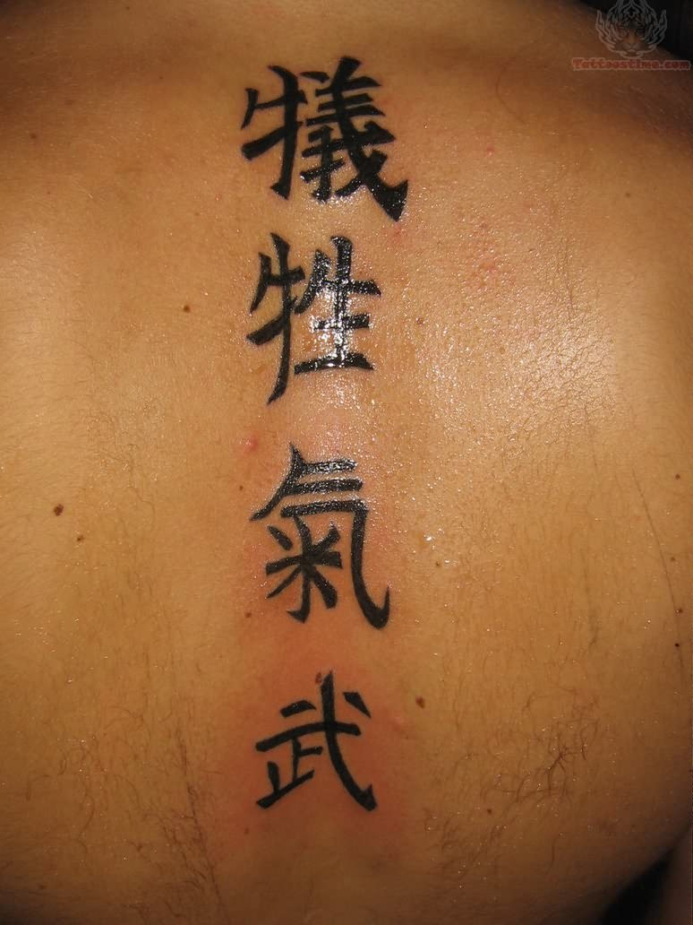 symbol tattoos photo - 20