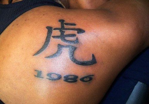 symbol tattoos photo - 35
