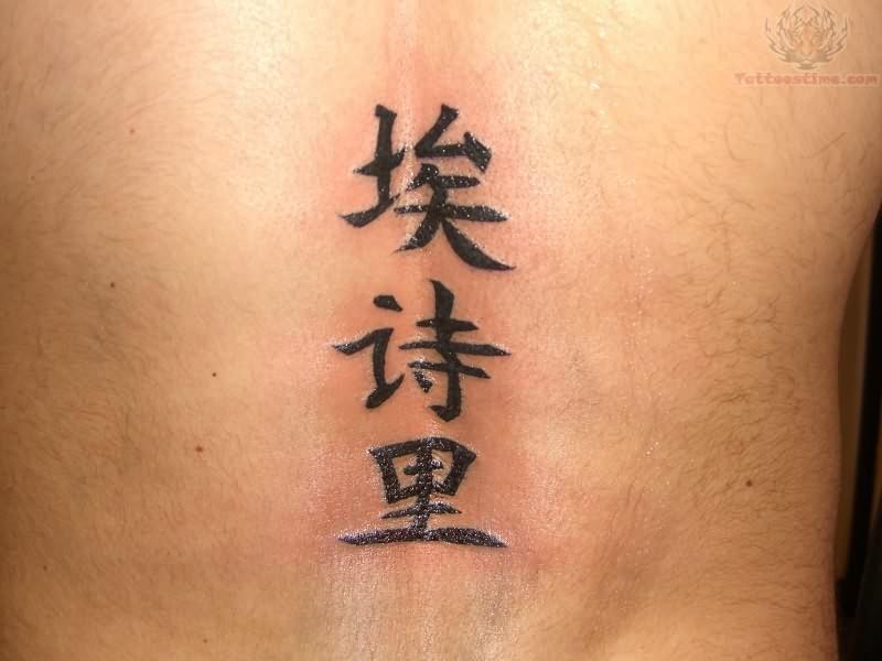 symbol tattoos photo - 7